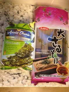 Annie Chun's Roasted Seaweed Snacks Review and Giveaway! - Blush and Barbells
