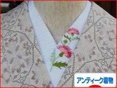 ~ Easy Dinner Recipes, Kimono, Personalized Items, Easy Dinner Recipies, Kimonos