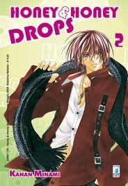 Honey Honey Drops 2 - Amici 139 [ Honey & Honey Drops N. Honey Drops, Manga, Hot Boys, Shoujo, Anime, Geek, Manga Anime, Manga Comics, Cartoon Movies