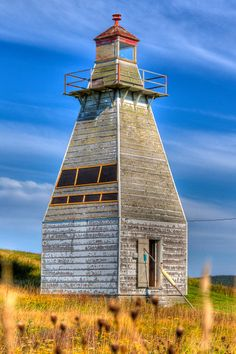 Musquodoboit Harbour Lighthouse, Nova Scotia