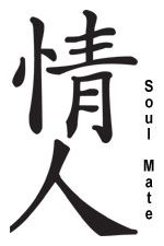 japanese soulmate symbol - Google Search