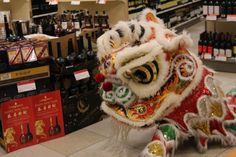 lion dance at Courvoisier tasting booth Chinese Lion Dance, Traditional Chinese, Napoleon, Lions, Toronto, Oriental, Birthday Parties, Anniversary Parties, Lion