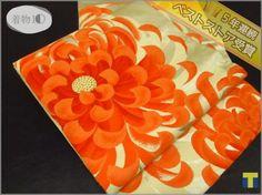 ★着物10★ 1円 絹 糸菊 袋帯 ☆☆_画像1