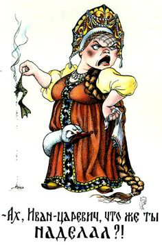Веселые иллюстрации к русским сказкам на сайте Ольги Денисовой