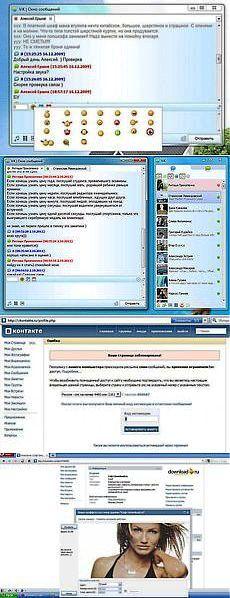 Полезные программы для Vkontakte