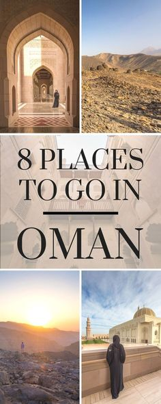 Oman is still off the tourist radar, but it shouldn't be - the culture, food, people and sites are amazing! Go now before everyone else discovers it.