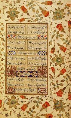 karamemi ile ilgili görsel sonucu Beautiful Calligraphy, Islamic Calligraphy, Calligraphy Art, Illumination Art, Islamic Paintings, Iranian Art, Plastic Art, Equine Art, Animal Fashion