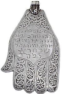 Hamsa Hand in Jewish Faith  Hamsa or Humes hand as the Jewish people know it, became linked to that religion around the time of Prophet Moses.  It is believed to be the hand of the Prophet Moses' sister Miriam and is represented in the five books of Judaism.
