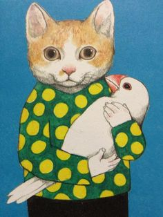 by higuchi yuko Art And Illustration, Crazy Cat Lady, Crazy Cats, I Love Cats, Cool Cats, Surrealist Collage, Cat Background, Japanese Cat, Cat Art