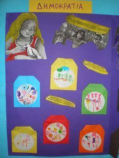 παιχνιδοκαμώματα στου νηπ/γειου τα δρώμενα: η κυρά Δημοκρατία και Ρία η Δικτατορία .......... November, Frame, Blog, Celebrations, School, Decor, November Born, Picture Frame, Decoration