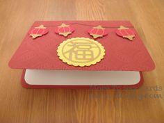 Chinese New Year Card - Chinese Lanterns  £3.00