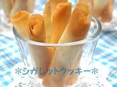 超簡単♪卵白1個で『シガレットクッキー』の画像
