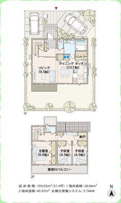 間取り House 2, Tiny House, House Layouts, Floor Plans, House Design, Flooring, How To Plan, Architecture, Interior