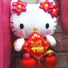 Hello Kitty :: New Year Kitty $27 I should have bought :(