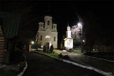 Дорога до церкви Старий Самбір