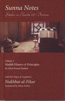 Sunna Notes Vol.1 - Studies in Hadith and Doctrine - $15.42 : HUbooks, Islamic Book Store | English and Arabic Islamic Books
