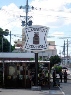 景観に合わせて茶系になっている沖縄のローソン
