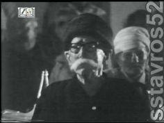 ΣΥΡΤΟΣ (ΛΕΣΒΟΣ ΠΗΓΗ 1987) 2 Che Guevara
