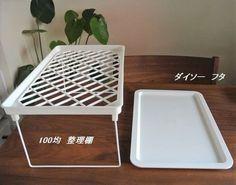 【100均】ダイソーのフタを使って収納力UP!2段式キッチン収納術♪ LIMIA (リミア)