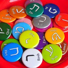 Hebrew Alphabet Button Fridge Magnet Set with by amepix on Etsy, $16.00