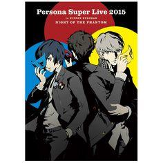 「PERSONA SUPER LIVE 2015 ~in 日本武道館」パンフレット / ペルソナ | ローチケHMV - PERSONA32