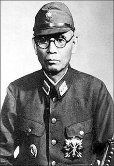 Yasuji Okamura (15 May 1884 - 2 September 1966), the last commander of the Chinese Expeditionary Army.