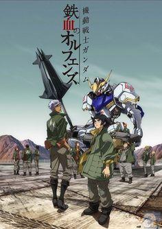 【速報】『機動戦士ガンダム 鉄血のオルフェンズ』キャスト情報公開