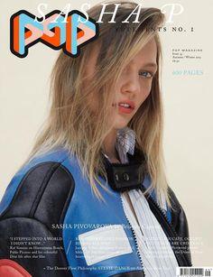 Pop F/W 2015 Covers (Pop Magazine)