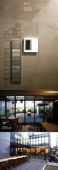 Plus X New Office Space Design by Plus X , via Behance