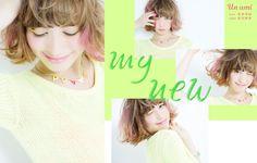 2013unami S/Sコレクション