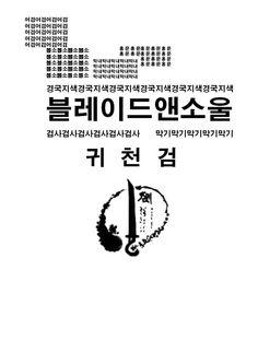 t212_KUb_제아문_w12_03a