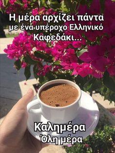 Good Night, Good Morning, Mornings, Nighty Night, Buen Dia, Bonjour, Have A Good Night, Bom Dia, Buongiorno