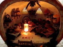 http://ameblo.jp/wooolllooow/archive12-201109.html