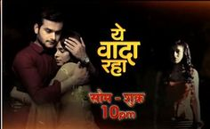 Yeh Vaada Raha Promo - What is going to ruin Kartik and Survi's relationship?  http://www.desiserials.tv/yvr-promo-what-is-going-to-ruin-kartik-and-survis-relationship/127838/