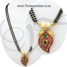 Mangalsutra traditional India black beads chain with pendant