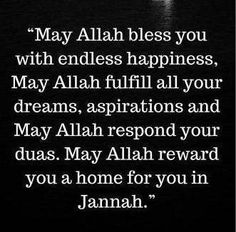 Here are some dua and Quotes on May Allah bless you. Hope these duas and quotes will help you in blessing your friends, family and loved ones. Happy Birthday Dua, Islamic Birthday Wishes, Happy Birthday Best Friend Quotes, Birthday Quotes For Best Friend, Sister Birthday, Birthday Greetings, Birthday Qoutes, Birthday Cards, Birthday Stuff