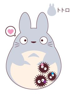 totoro_for_fb_friend___gift___by_itachi_roxas-d5wcjda.png (779×1026)