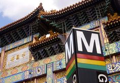 Chinatown, Washington D.C.
