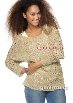 Песочный шелковый пуловер с «дырчатым» узором. Вязание спицами