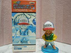 Dragon Ball Vol.2 013 DWC World Collectable Krillin Figure Special Color Rare