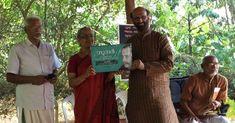 ചില്ലുജാലകത്തിലെ മലയാള ലിപികൂട്ടത്തിനു പുതുശോഭ പകർന്ന് `സുന്ദർ'