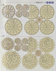 Patterns and motifs: Crocheted motif no. 523