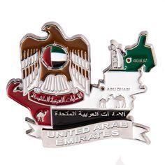 Metal Fridge Magnet: United Arab Emirates. Map of United Arab Emirates (Chrome Plating and Enamel)