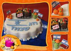 Independance day cake! Happy Birthday Israel!