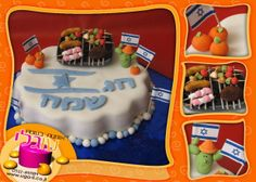 Independance day cake! Happy Birthday Israel!