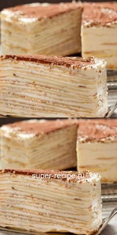 Arrange a holiday for your family! Pie Recipes, Mexican Food Recipes, Baking Recipes, Pizzelle Recipe, Russian Desserts, Family Cake, Cold Desserts, Food Crafts, Sweet Cakes