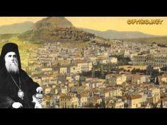 (το πρώτο μέρος, όπου περιγράφονται τα παιδικά χρόνια του Αγίου, μπορεί να διαβαστεί ευχάριστα και από τα μεγαλύτερα παιδιά) Ο ΒΙΟΣ ΤΟΥ Ο Άγιος Νεκτάριος Πενταπόλεως γεννήθηκε την Τρίτη 1 Οκτωβρίου του 1846 στην Σηλυβρία της Τουρκοκρατούμενης Θράκης, από ευσεβείς και φτωχούς γονείς -τους Δήμο (Δημοσθένη) και Μπαλού (Βασιλική) Κεφαλά. Ο πατέρας του καταγόταν από… Christian Faith, Grand Canyon, City Photo, Religion, Nature, Travel, Naturaleza, Viajes, Religious Education