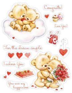 *NEW* Scrapberry's Stamps - My Little Bear To A Wonderful Couple