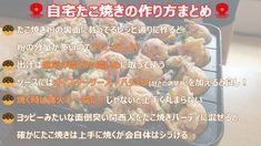 f:id:g-gourmedia:20180514135253j:plain