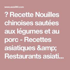 ★ Recette Nouilles chinoises sautées aux légumes et au porc - Recettes asiatiques & Restaurants asiatiques ★ Asie360